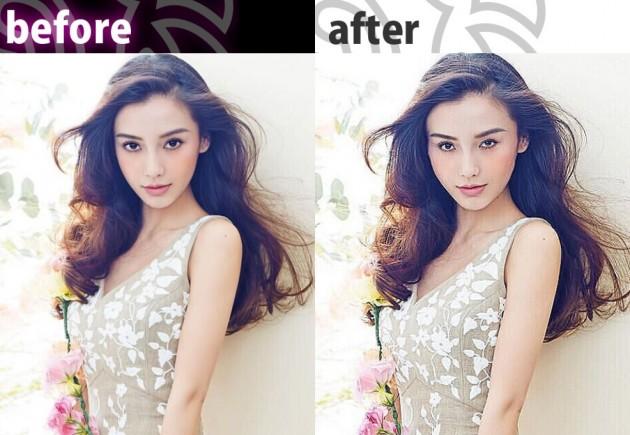 primo app before et after retouche